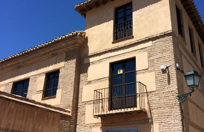 Aljibe Del Rey Turismo De Granada